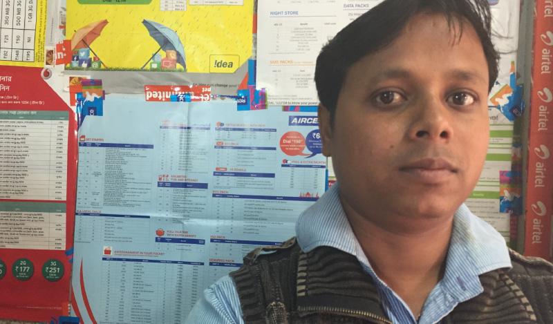 Flipkart customer from Asansol