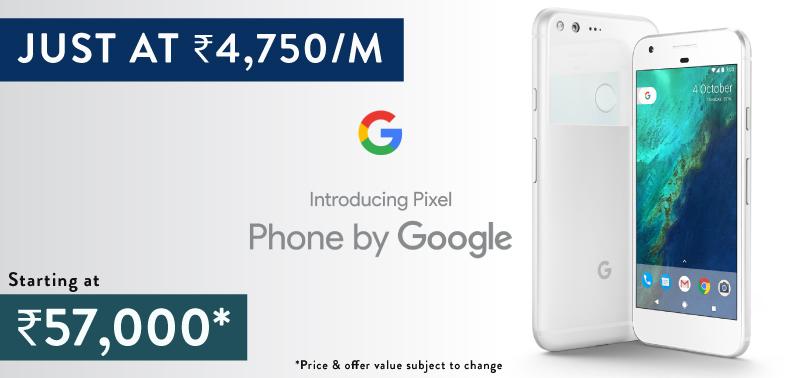 Flipkart No Cost EMI Zero Interest EMI Google Pixel