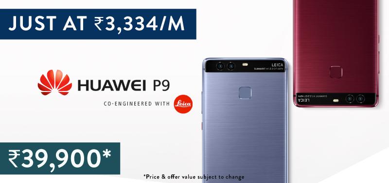 Flipkart No Cost EMI - Huawei P9