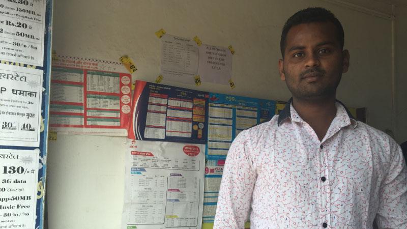 Wasseypur Kaif Alam Flipkart customer