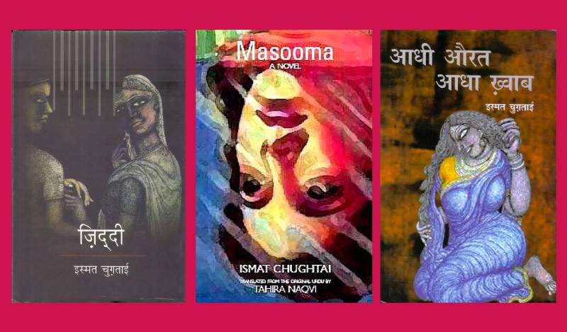 Indian Women Writers - Ismat Chughtai