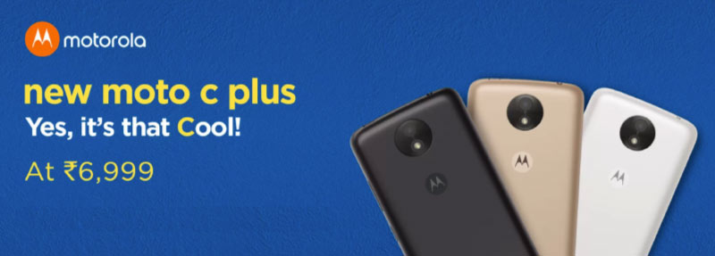 Moto C Plus - Flipkart Exclusive