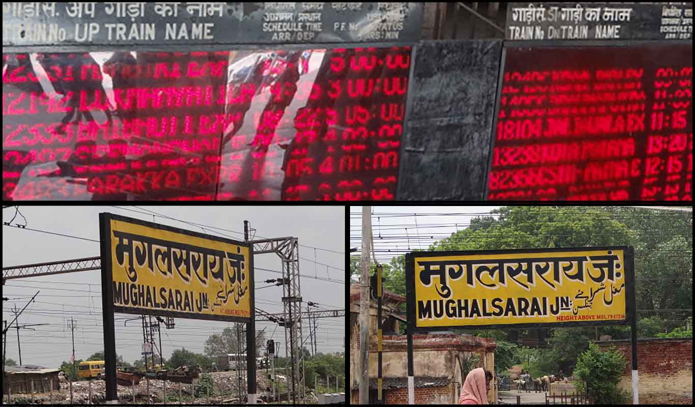 Mughal Sarai — what's in a name for Flipkart customers here?
