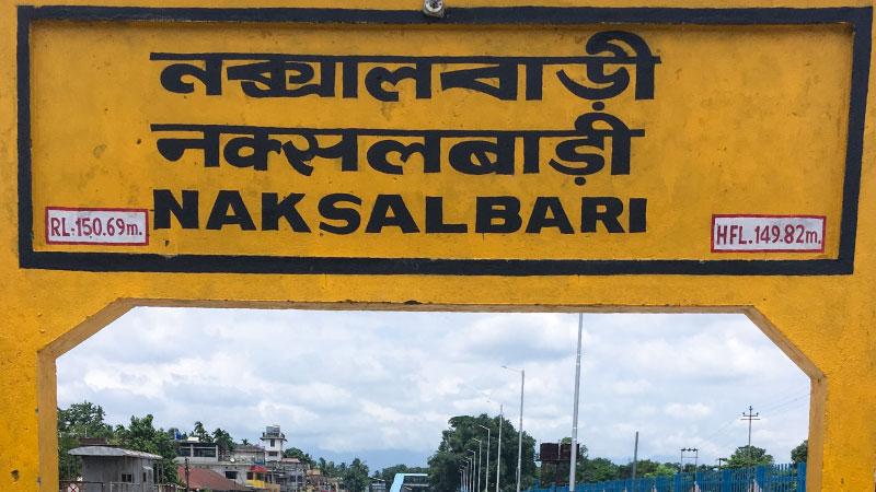 Naxalbari Flipkart customers