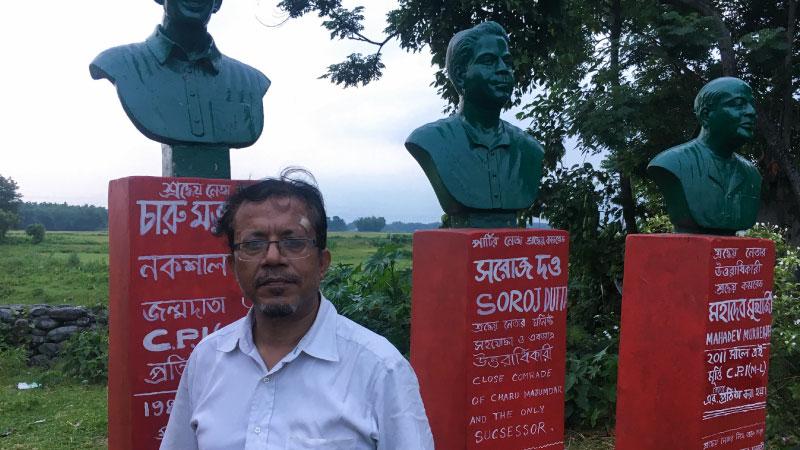 Taposh Bose Naxalbari