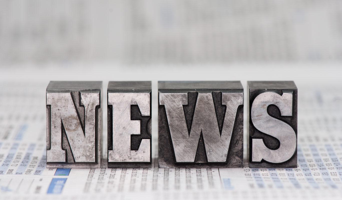 Flipkart Weekly Newsbeat | 11 August 2017